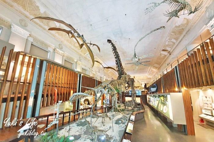 台北親子景點》國立臺灣博物館(古生物館)恐龍超壯觀!228公園玩好玩滿!