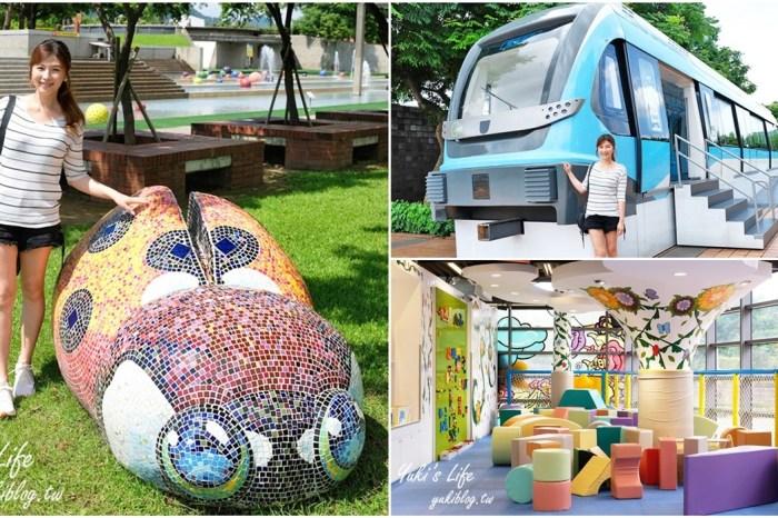 新北景點【鶯歌陶瓷博物館】免費玩沙親子好去處!室內吹冷氣做陶藝DIY!