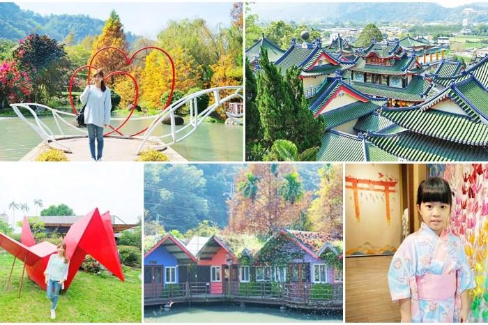 南投景點懶人包【埔里2日遊】親子免費景點、華麗廟宇仙境、美景美食美拍通通有