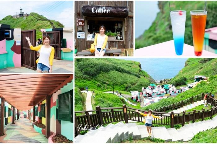 東北角全新景點【聽濤cafe】鼻頭角聽濤營區喝咖啡賞海景×假日好去處!