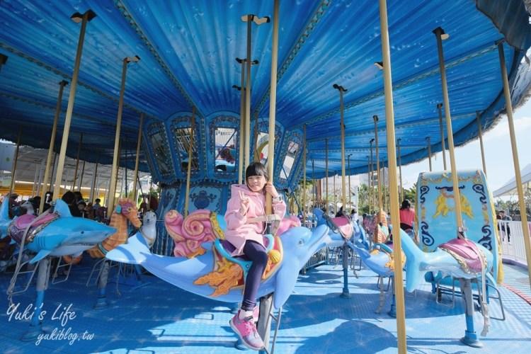 台北亲子景点【儿童新乐园】暑假畅游一日票~无限次数搭乘超嗨的!