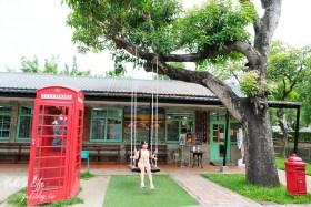 台南免費親子景點【深緣及水善糖文化園區】台糖蒸汽火車頭、火鍋、咖啡、台南特色麵包~休閒用餐好去處