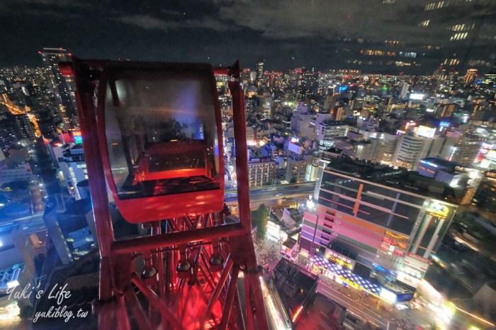 大阪周遊卡一日遊【梅田HEP FIVE摩天輪】來場浪漫的約會吧!