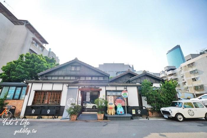 台中免費景點【咖波屋】療癒巴士站!貓貓蟲咖波主題日式紀念品店