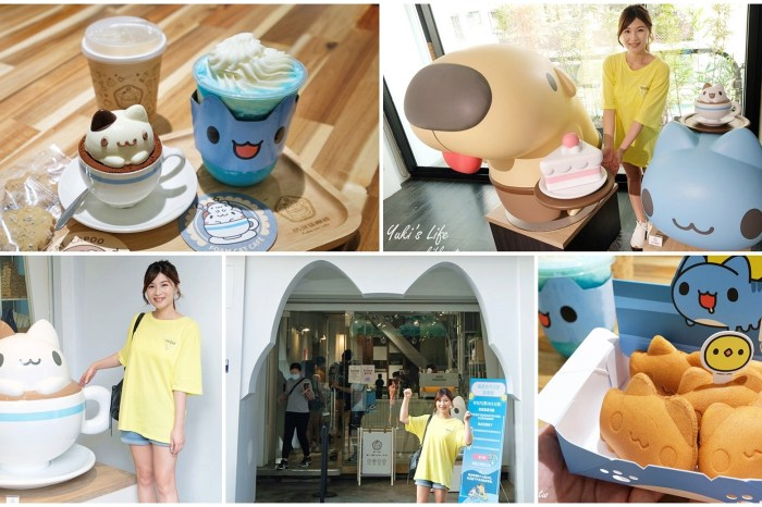 台中美食【奶泡貓咖啡】原來是咖啡造型提拉米蘇!咖波迷的秘密基地