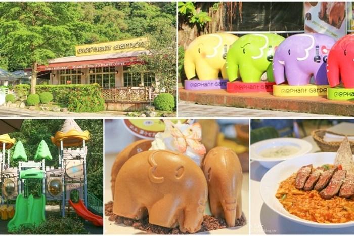 台北內湖親子餐廳《象園咖啡Elephant garden》大象鬆餅必點!兒童遊戲區好放電~捷運文德站美食
