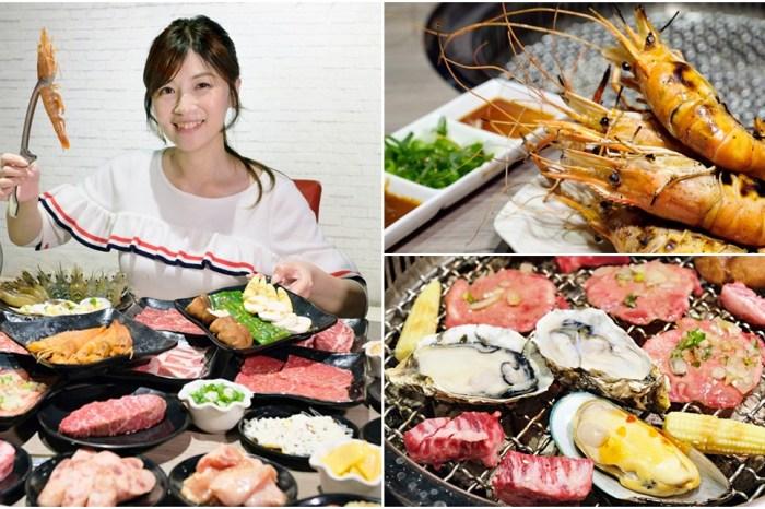 """台中烧肉吃到饱》厚切牛排,泰国虾,牡蛎,生啤酒无限享用""""羊角炭火烧肉""""满满菜单太难选择了啦!"""