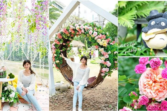 桃园景点推荐》雅闻魅力博览馆,免门票浪漫欧风玫瑰园就在这里,最新造景美拍好去处!