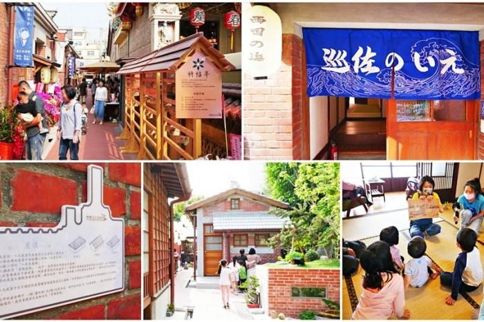 台中親子景點》梧棲文化出張所~台中海線懷舊日式建築新開幕,展覽、市集、繪本活動通通免門票~