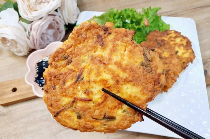 簡單食譜》豆腐煎餅作法比例~一塊豆腐加紅蘿蔔,超酥脆粉漿一定要學!