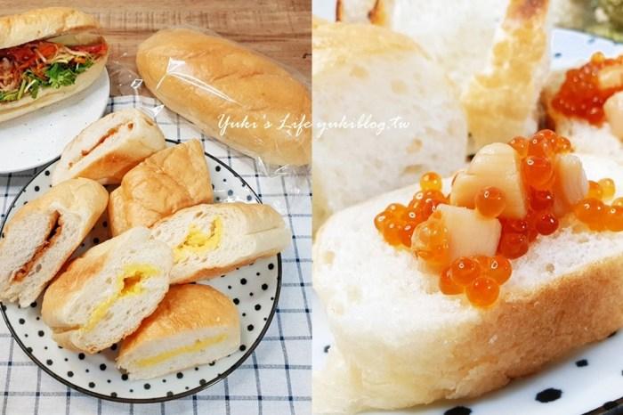除了基隆小吃這家也必買!士杏坊越式法國麵包~超爆料外酥內軟 買回家囤貨想吃就有!