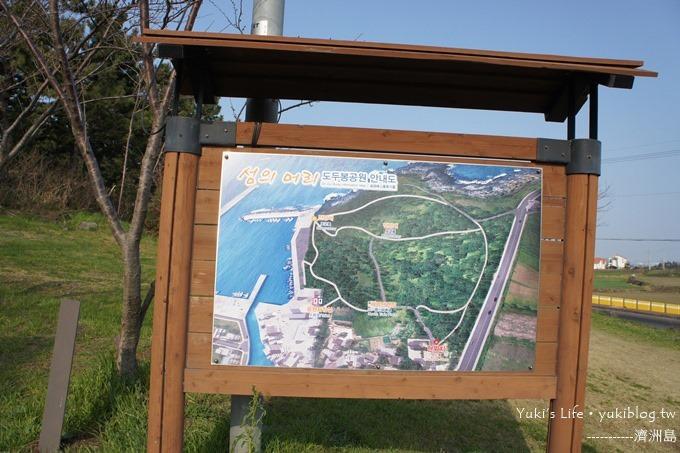 韓國濟洲島旅行【紗羅峰公園】紗峰落照、灜州十景之一 - yukiblog.tw