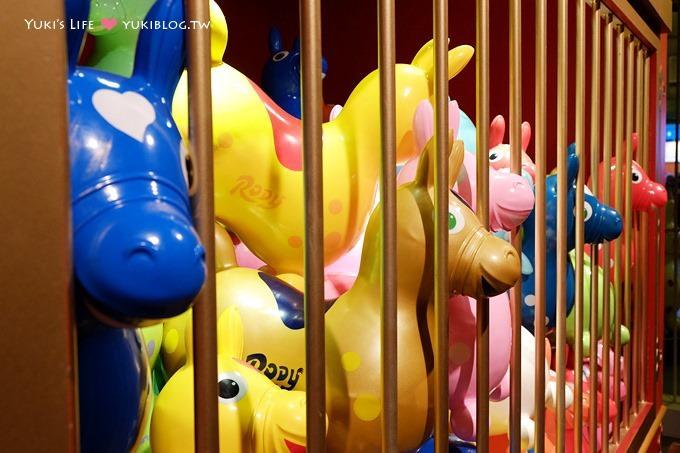 台北親子遊【Rody Land跳跳馬30周年大展】這一切也太夢幻了! @華山1914文創園區 by yukiblog.tw