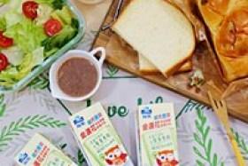 早餐點心都方便【福樂金盞花萃取精華(含葉黃素酯)營養牛乳】好喝又適合小朋友的保久乳飲品~全聯販售好購買!