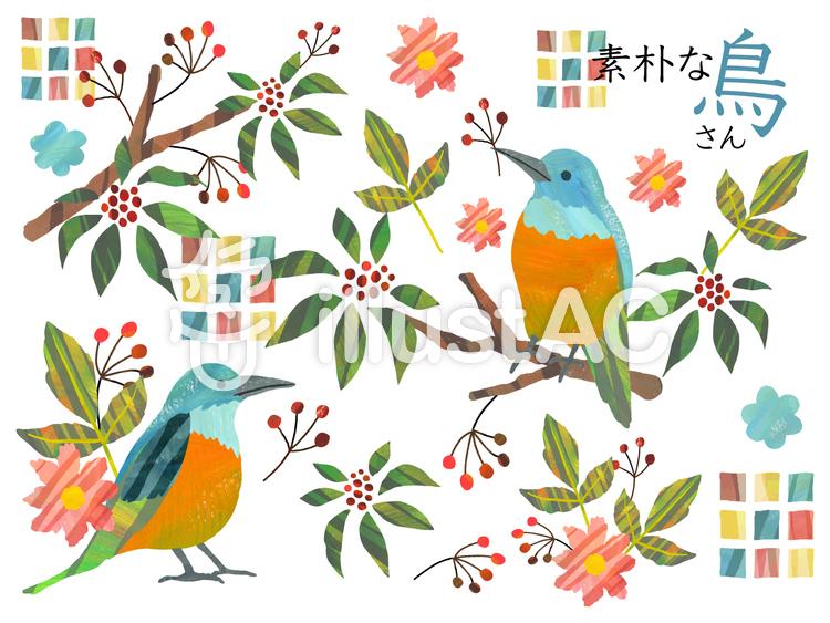素朴な鳥さん