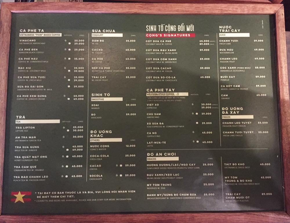 コンカフェ ベトナム カフェ