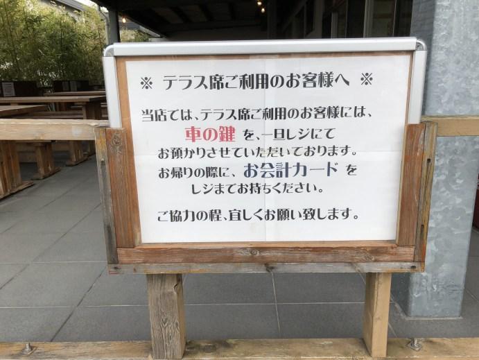 【漁師料理たてやま】犬連れで海鮮が食べられるお店【千葉・房総】 テラス席 注意点