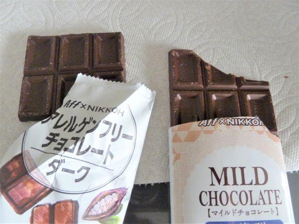 アレルゲンフリーチョコレートの「ダーク」と「マイルド」