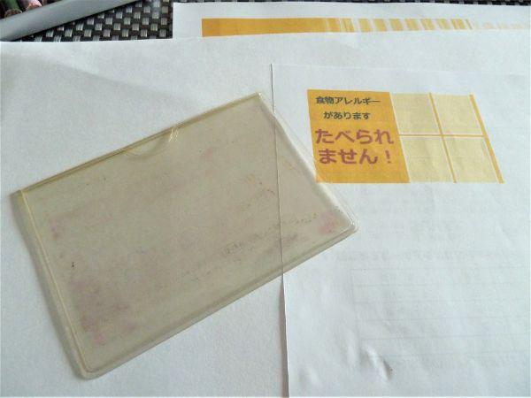 古いカードケース