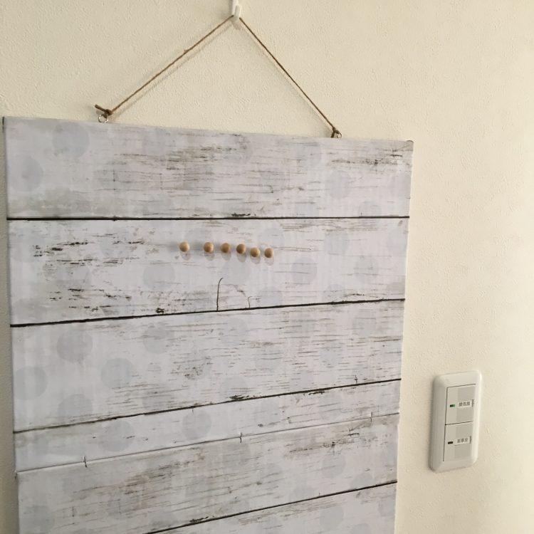 100均リメイク カレンダーや子供のプリント類どこに収納していますか 壁に馴染む コルクボードの作り方 リメイクシート壁紙を使って目立たず目につく場所に 雪見日和