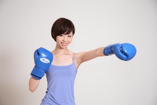00-base-boxing