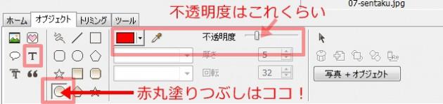08-sentaku-630x149