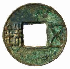04:04五銖銭