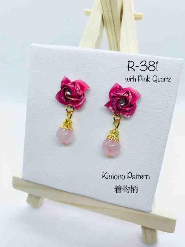 DIY Origami Ohrringe Rose Kimono Farben Design perfekt als Geschenk für die Freundin! Von Japanische Künstlerin Erschaffen!