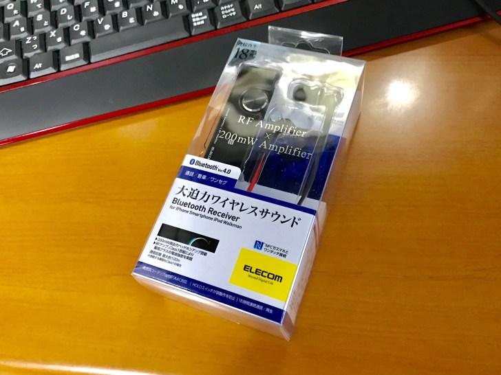 LBT-PHP500AVBK LBT-PAR500AVBKのイヤホン付きモデルです。