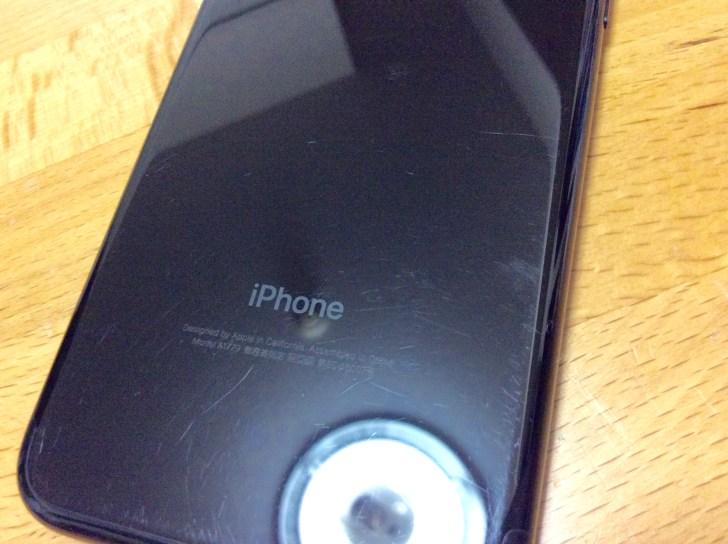 iPhone7をケースなしフィルムなし(裸)5