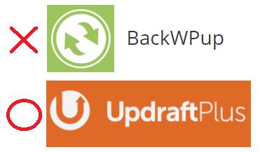 BackWPupはおすすめできない?UpdraftPlusをおすすめする理由