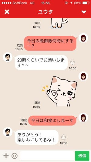 couplestalk