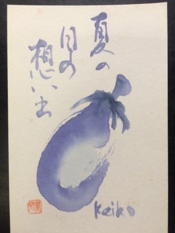 etegami nasu
