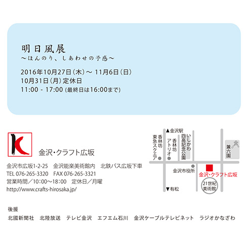 exhibition022