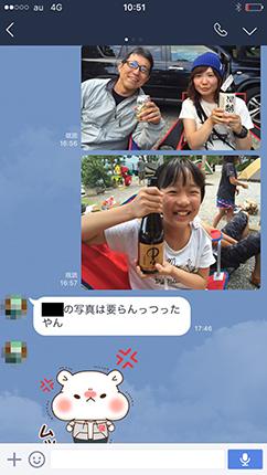 S__17981456.jpg