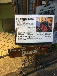 ミシェル・ワーロップ「Christmas Swing」に挑戦しました@「Django A to Z 」国分寺ギー