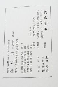 DSC_1150-01
