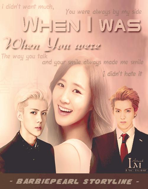 When I Was, When U Were - END