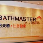 Китайские секреты красивых волос и очищения воды c Bathmaster.