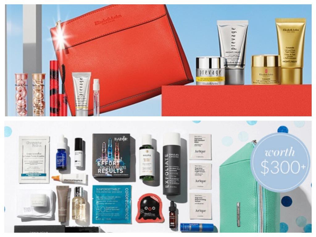 SkinStore gifts