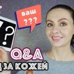 Ответы на ваши вопросы про уход из Instagram и котики