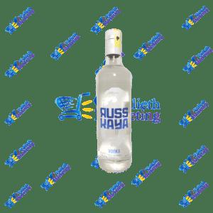 Russkaya Vodka Dry 750 cc