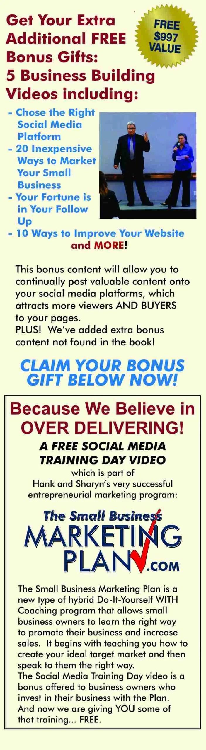 free bonus content