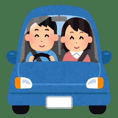 運転の仕方でわかるその人の共感力、ホスピタリティ