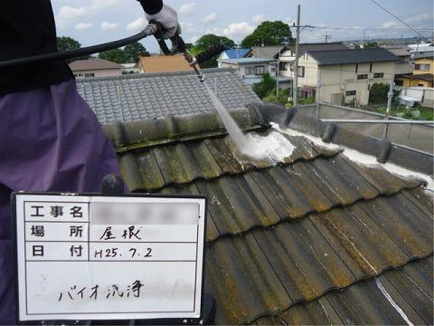 屋根バイオ洗浄中
