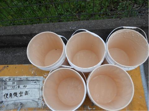 使用後の塗料缶