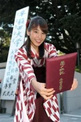 「岡副麻希 高校時代」の画像検索結果
