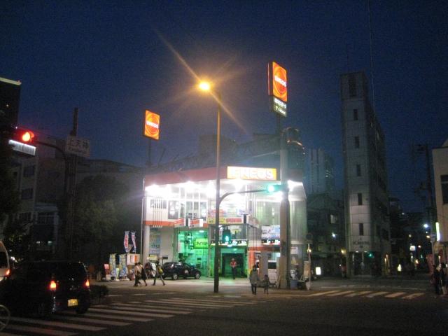 ガソリンスタンドを見つける