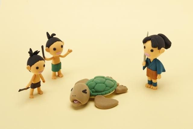 亀を助ける