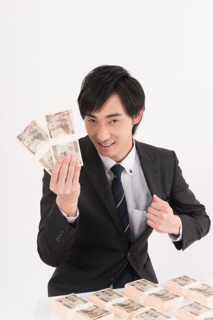 お金を隠す
